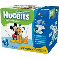 HUGGIES Ultra Comfort Boy 8-14 кг (126)