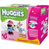 HUGGIES Ultra Comfort Girl 8-14 кг (126)