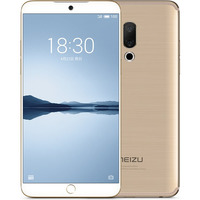 Meizu 15 Plus 64GB