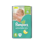 Pampers Active Baby-Dry 8-14 кг (76) фото