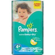 Pampers Active Baby-Dry 9-16 кг (62) фото